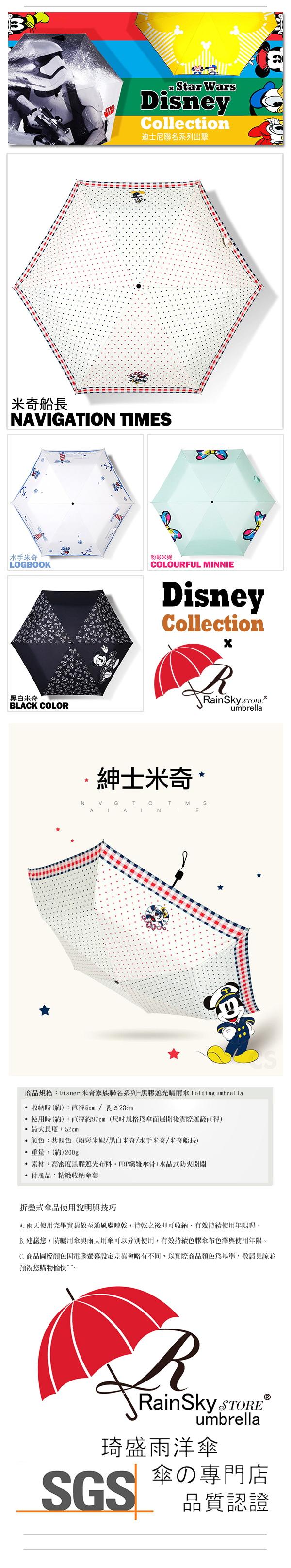 #三折傘 #雨傘 #防風傘 #洋傘 #折疊傘 #陽傘 #五折傘 #大傘 #撥水傘 #機能傘 #晴雨傘