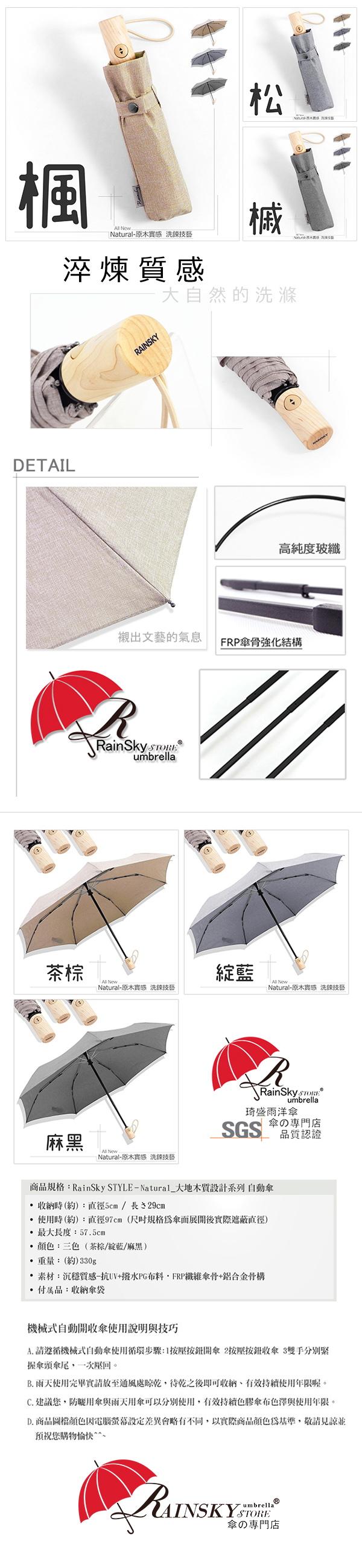 #三折傘 #雨傘 #防風傘 #洋傘 #折疊傘 #陽傘 #自動傘 #大傘 #撥水傘 #機能傘 #晴雨傘 #抗UV傘 #防曬傘 #傘 #摺疊傘 #褶疊傘 #折傘,雨傘,傘,自動傘,大傘,洋傘,遮陽傘,無敵傘,陽傘,折疊傘,抗UV傘,防風傘,長傘,黑膠傘,反向傘,迷你傘,短傘,三折傘,五折傘,超輕傘,輕傘,撥水,撥水傘,摺疊傘,褶疊傘,遮光傘,高球傘,高爾夫球傘,rainbow傘,rainbow雨傘,rainsky傘,rainsky雨傘